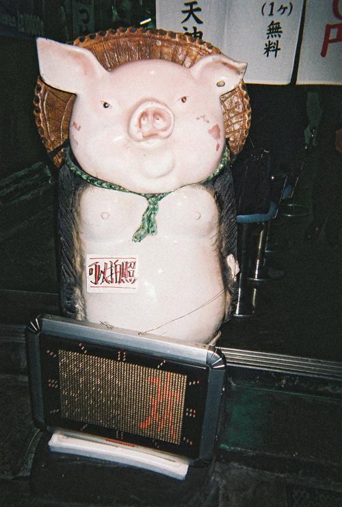 2-seriosly-tokyo-it-is-pork-heawen
