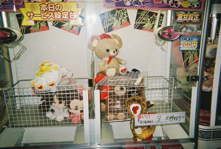 8-tokyo-love1