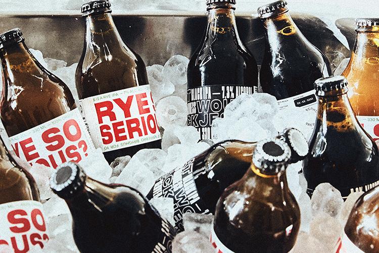 brew-10
