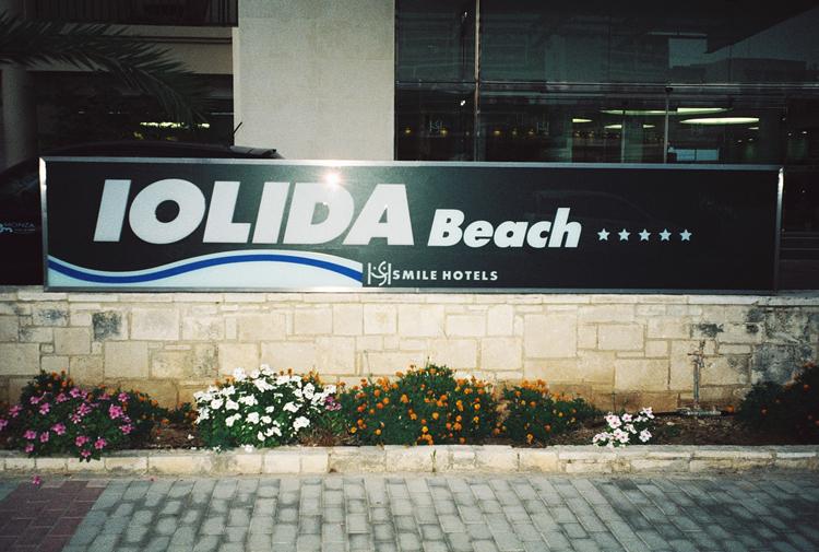 konig-auf-lolida-beach-2